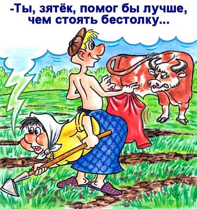 1334397477_bygaga.com.ua_anekdoty-pro-teschu (400x425, 32Kb)
