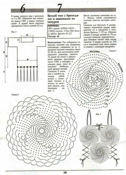 спиральки1_3 (504x700, 330Kb)
