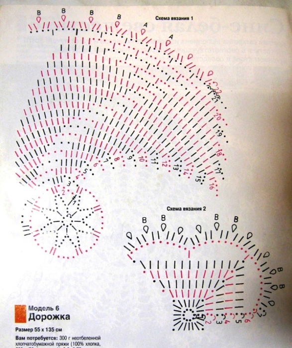 спиральки_001 (587x700, 516Kb)