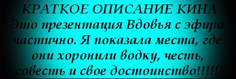 краткое описание (470x159, 22Kb)