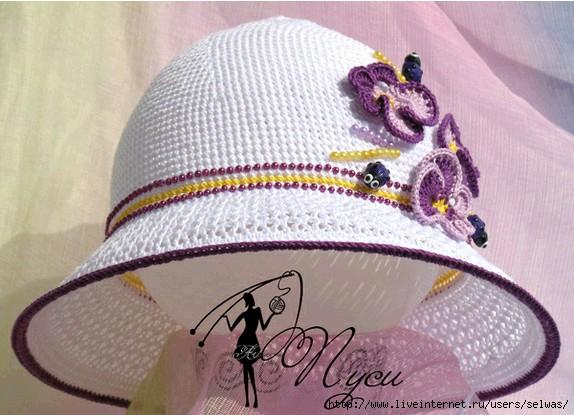 Шляпка детская с ажурными полями ,украшенная анютиными глазками,связана крючком/4683827_20120714_102816 (574x415, 159Kb)