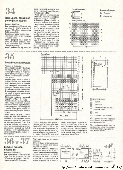 44 (506x700, 335Kb)