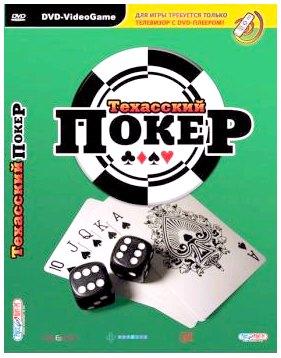 Покерный сленг 2 7 на руке