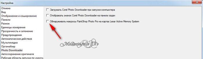 2012-07-15_210143 (699x205, 22Kb)