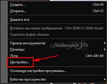 2012-07-15_221214 (373x292, 23Kb)