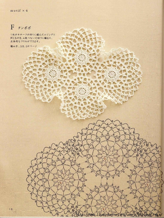 Note Crochet Motif and Edging_19 (526x700, 369Kb)