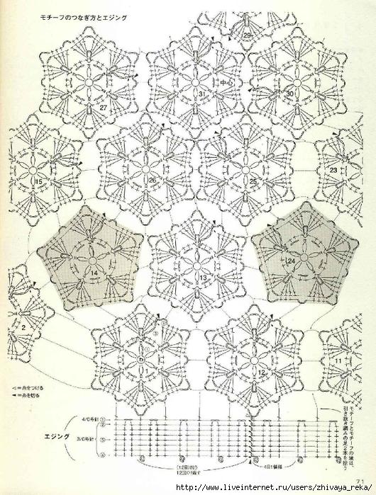12 шестиугольных мотивов