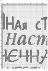 Превью 8 (470x700, 252Kb)