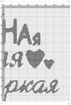Превью 10 (470x700, 240Kb)
