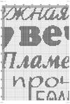 Превью 12 (470x700, 269Kb)