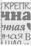 Превью 13 (470x700, 275Kb)