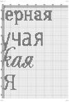 Превью 15 (470x700, 228Kb)