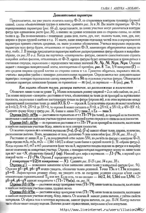IMG_0021 (479x700, 372Kb)