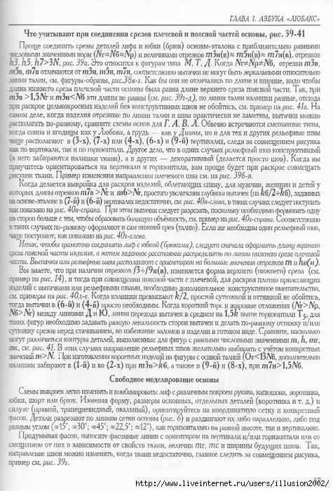 IMG_0058 (475x700, 349Kb)