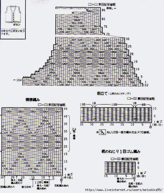 ст2 (561x662, 290Kb)