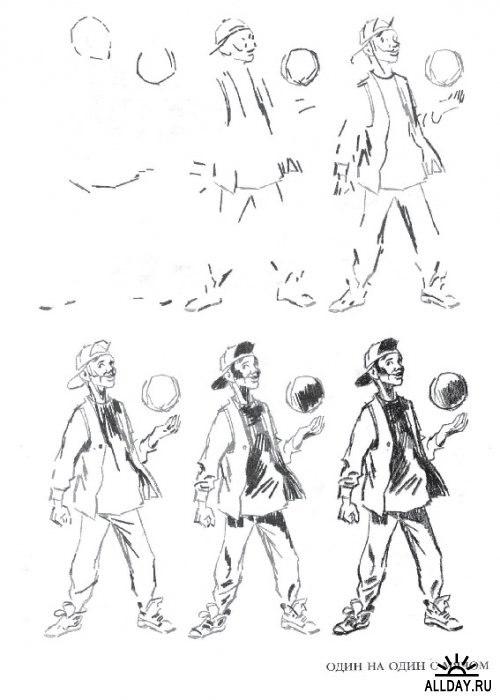 рисуем людей (3) (500x700, 51Kb)