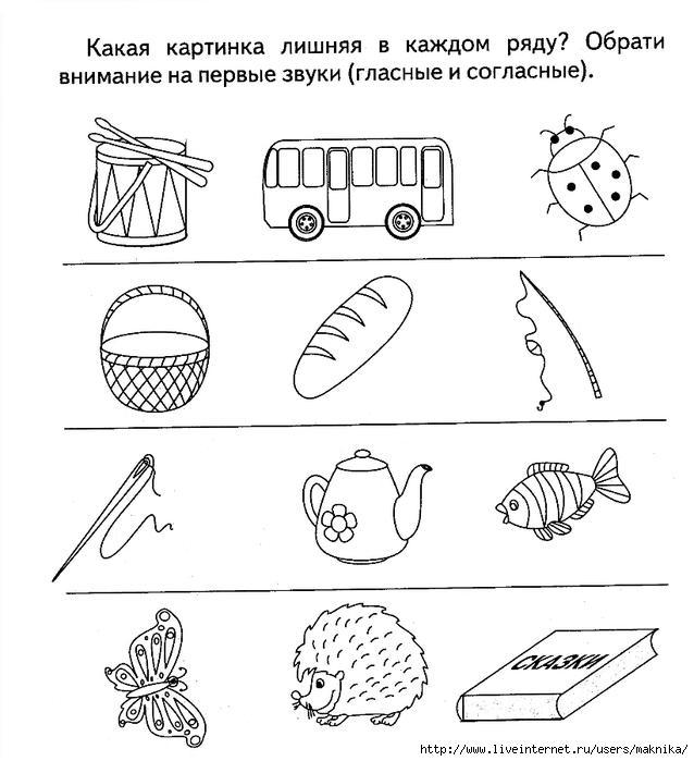 Image-12 (638x700, 188Kb)