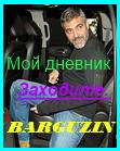 3509984_15930801 (111x139, 32Kb)