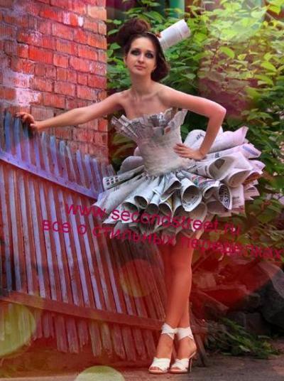 Конкурс платья из бумаги своими руками