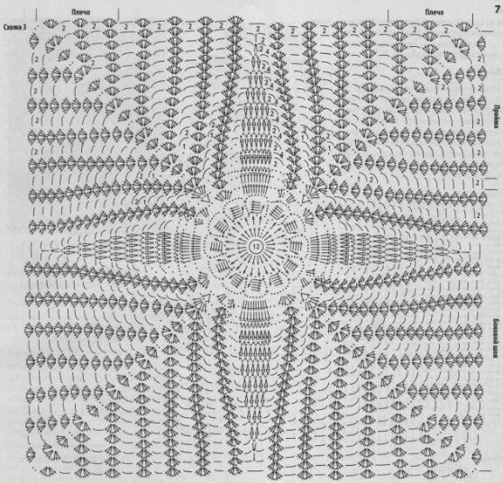 vjas-kost3 (558x536, 172Kb)