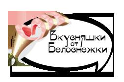 3407372_88297177_large_puyba_copy (253x167, 28Kb)
