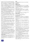 Превью 4-2 (500x700, 153Kb)
