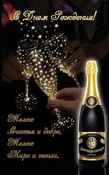 бутылка шампанского (375x600, 74Kb)