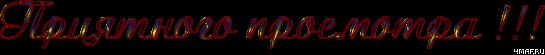 4maf_ru_pisec_2012_07_01_14-20-21_4ff02024ac56c (545x55, 48Kb)