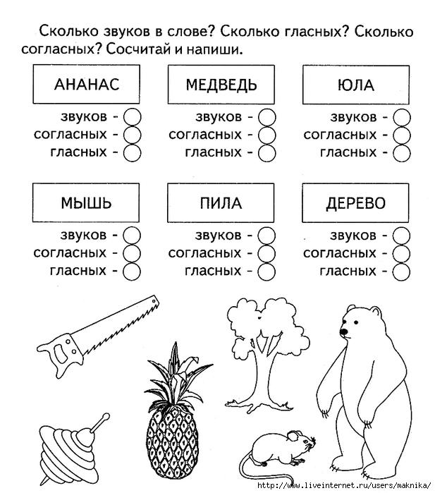 http://img0.liveinternet.ru/images/attach/c/6/89/477/89477886_Image30.jpg