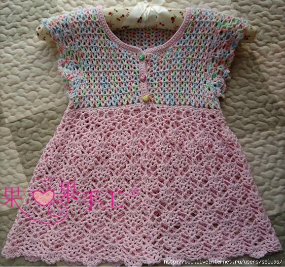 Платье вязаное крючком с рукавами -крылешками ажурное для девочки/4683827_20120717_080453 (578x542, 280Kb)