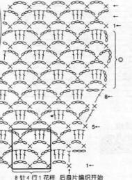 12 схема верх 3 (190x259, 14Kb)