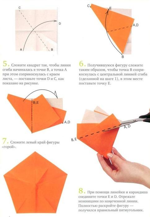 origami-41 (484x700, 73Kb)