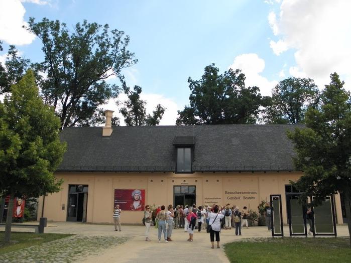 Парк и замок Браниц 99611