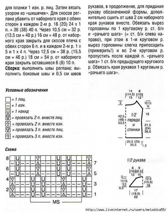 bv1 - копия (550x700, 281Kb)