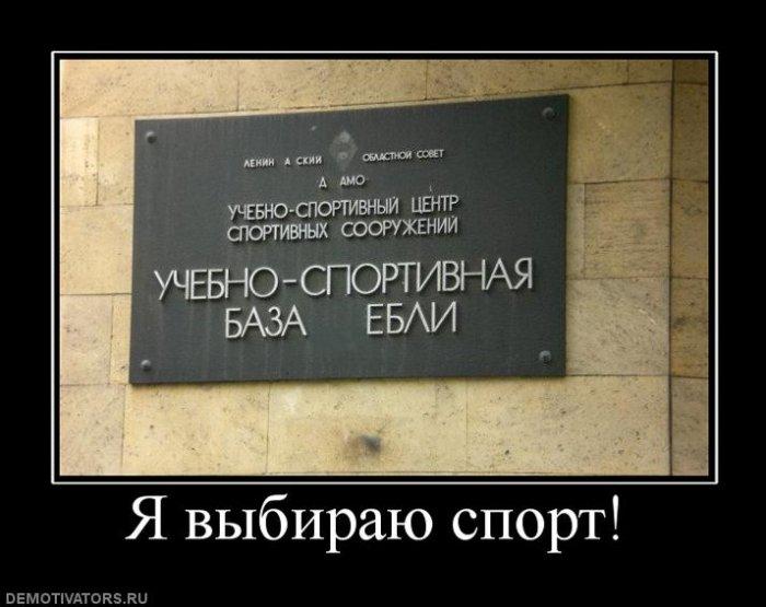 1253622998_demotiv_27 (700x555, 58Kb)