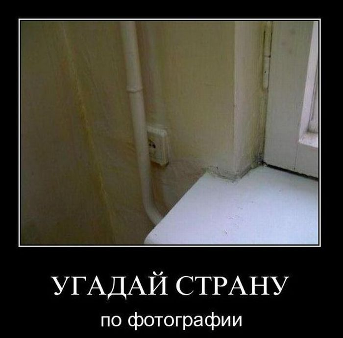 1293029921_demotivatory_35 (700x688, 43Kb)