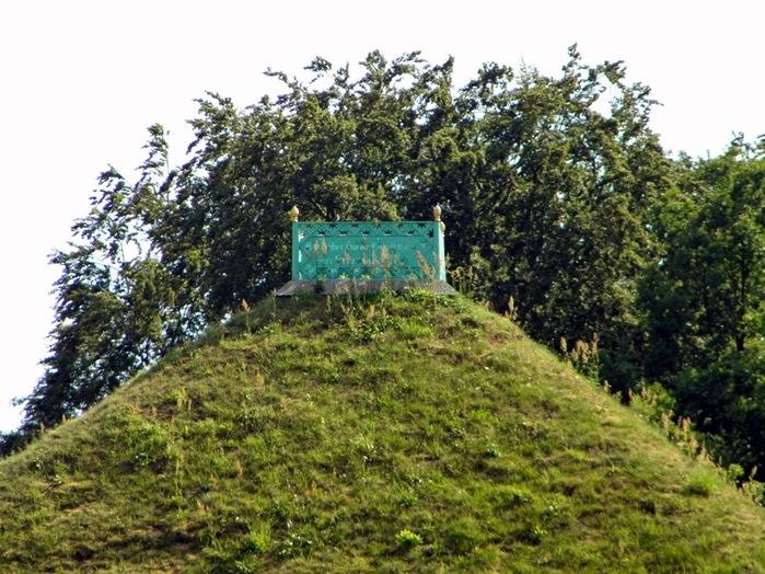 Парк и замок Браниц 88757