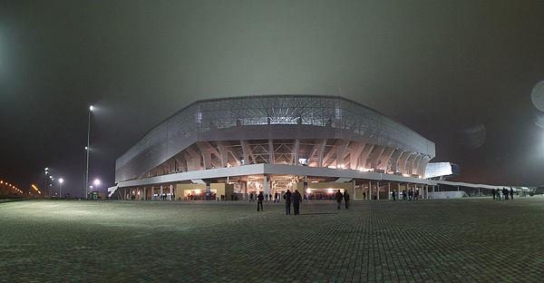 Арена Львів (600x312, 24Kb)