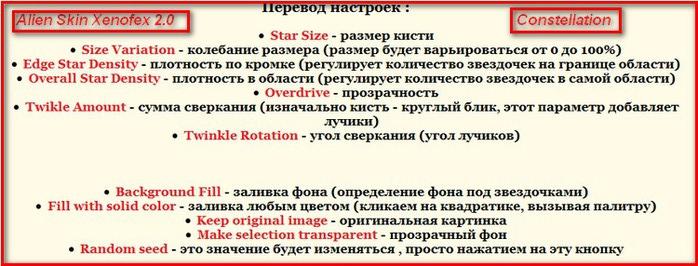 2012-07-19_012721 (700x266, 75Kb)