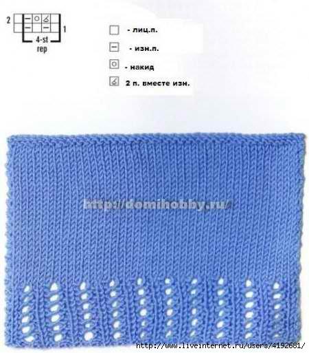 1340956371_uzor-vyazaniya-spicami-2 (450x513, 103Kb)
