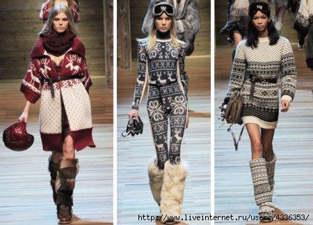 Вновь на пике популярности финские мотивы, в вязаной одежде...  Вязаная одежда в этом сезоне актуальна как никогда.