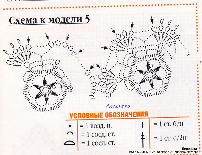 Журнал ДК0003-001 (700x535, 290Kb)