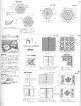 Превью 133 (440x576, 47Kb)