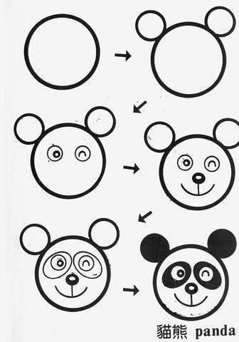рисунки с кругом и сердечками