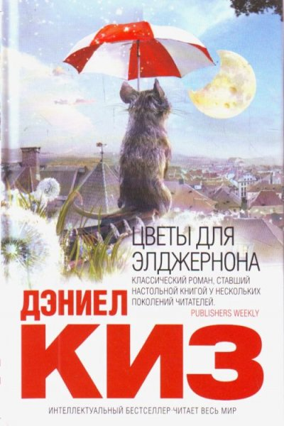 1299666333_0reliz.ru (400x600, 51Kb)