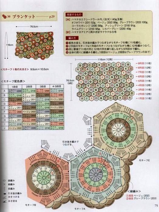 2012546083483213560 (523x698, 126Kb)