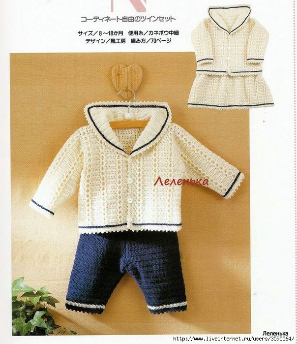 Yellow Baby Crochet0-24 months 025 (604x700, 242Kb)