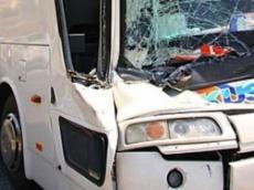 Автобус с российскими туристами съехал в кювет/4831234_dtp_turcish (230x172, 9Kb)