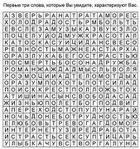 Превью getImage020 (450x480, 76Kb)