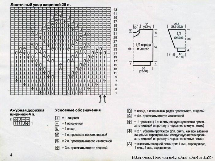 онно2 (700x524, 269Kb)